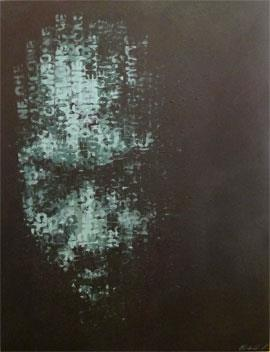 Binary Visage: Clone - Acrylic Painting by Claude Chandler